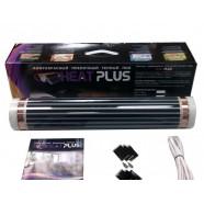 Комплект плёночного теплого пола Heat Plus, 220 Вт, 9кв.м.