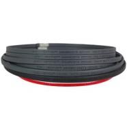 Греющий кабель HEATUS 16GSR2-CR (16 Вт)