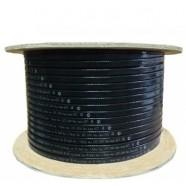 Греющий кабель SHTEIN SWT-15 MP UV (15 Вт)