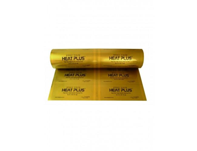 Инфракрасная пленка сплошная, 220вт/100см, Heat Plus 14, APN-410-GD