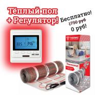 Нагревательный мат Thermomat TVK-130 6 кв.м