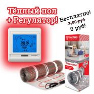 Нагревательный мат Thermomat TVK-130 10 кв. м