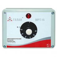 ГАЛАН МРТ-15