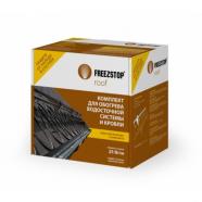 Комплект для обогрева кровли Freezstop Roof-25-25